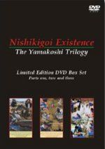 The Yamakoshi Trilogy