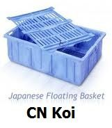 Japanese Floating Basket